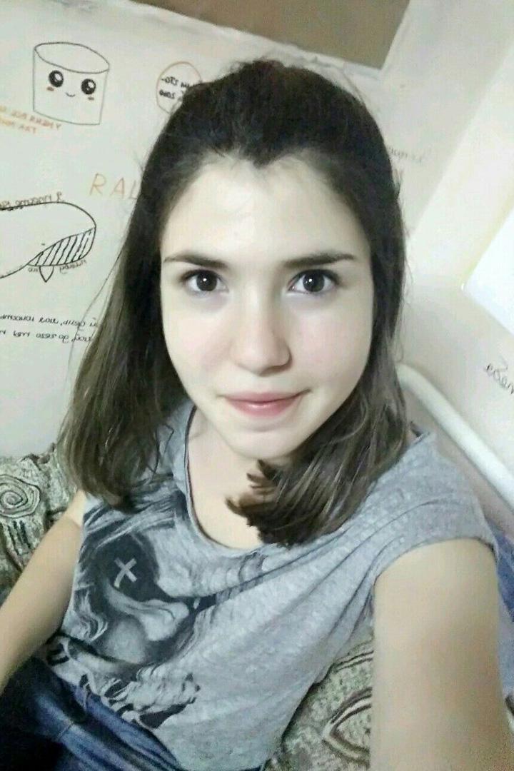 Афонина Аля